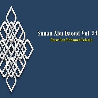 Sunan Abu Daoud Vol 54 (Hadith)