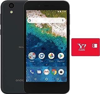 【本体一括購入】Y!mobile SHARP Android One S3 ネイビーブラック 【MNP(乗り換え)専用】 【事務手数料無料】 ※回線契約発送後