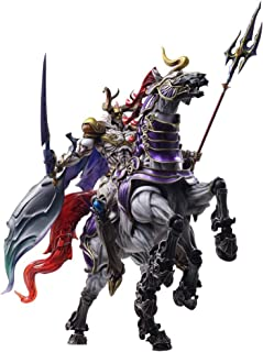 BRING ARTS Final Fantasy - CREATURES Odin Action Figure