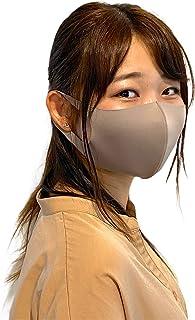 SOFTFIT(ソフトフィット) COOLマスク 5枚入り 1パック 夏用 洗える 防水 やわらか お肌にフィット (ベージュ)