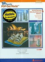 3D紙パズルPOPOUTWORLD 世界の有名建築ミニシリーズ3