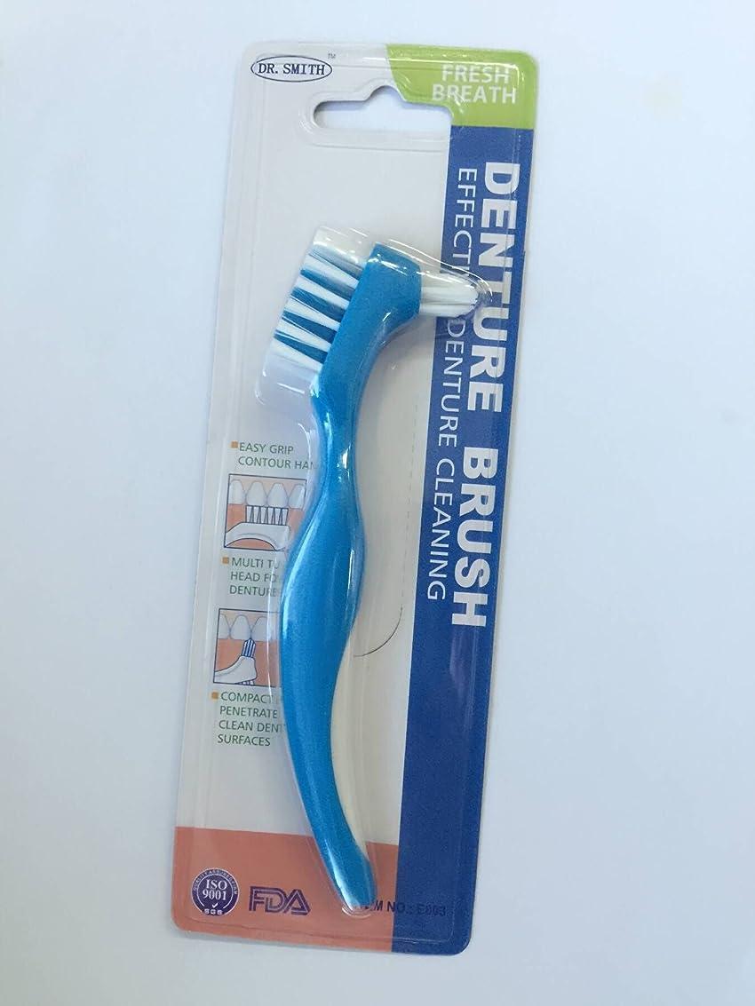 しなければならない明らかメタリック義歯専用ブラシ 歯ブラシ デュアルブラシヘッドガムクリーナー