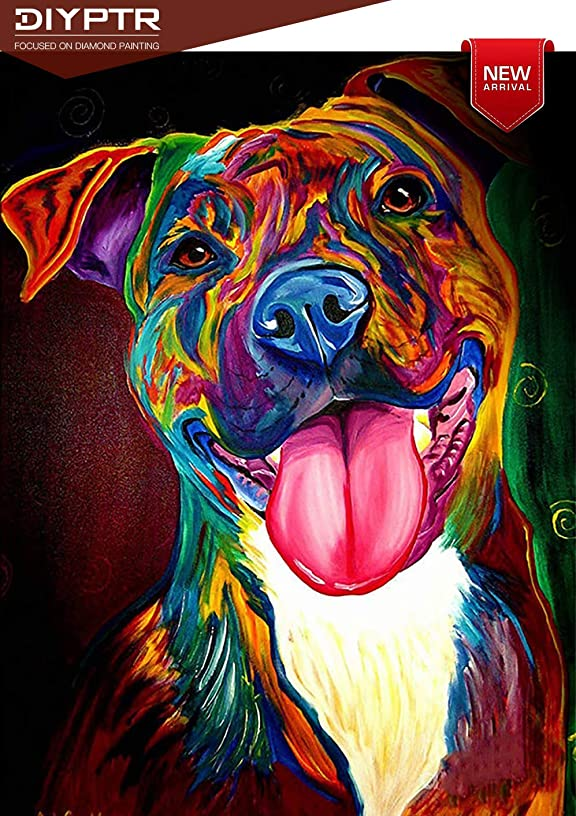 Diamond Painting Kits for Adults, DIY 5D Full Drill Round Diamond Painting Animal Dog Embroidery Canvas Paint Art Craft for Home Wall Decor, Size 11.8 x 15.8 inch