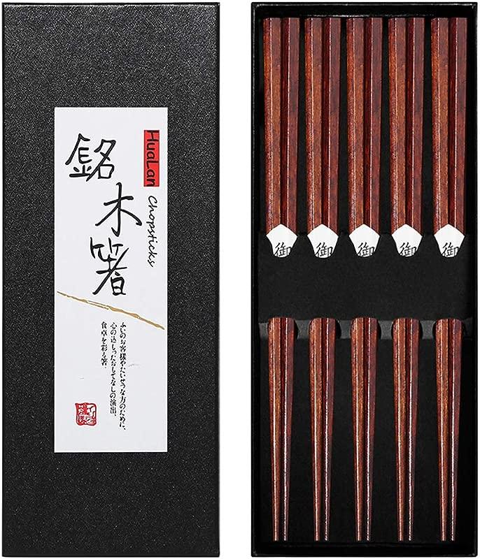 HuaLan Japanese Natural Wood Chopstick Set Reusable Classic Style Chopsticks 5 Pairs Gift Set