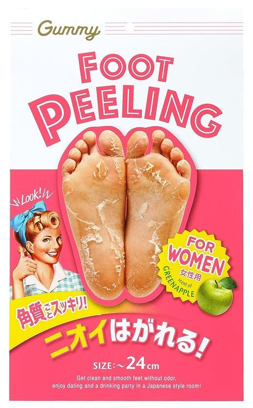 悲鳴詩咳グミー フットピーリング FOR WOMEN 1回分