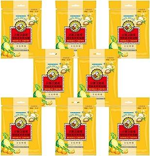 京都念慈菴 ビワのど飴〈ソフト〉 雙層枇杷軟喉糖 金桔檸檬 キンカンレモン味 喉飴 のどあめ 咽喉糖 ボイスケア 喉ケア 箱入り(37g袋 X8) 台湾 お土産 ビワシロップエキス配合