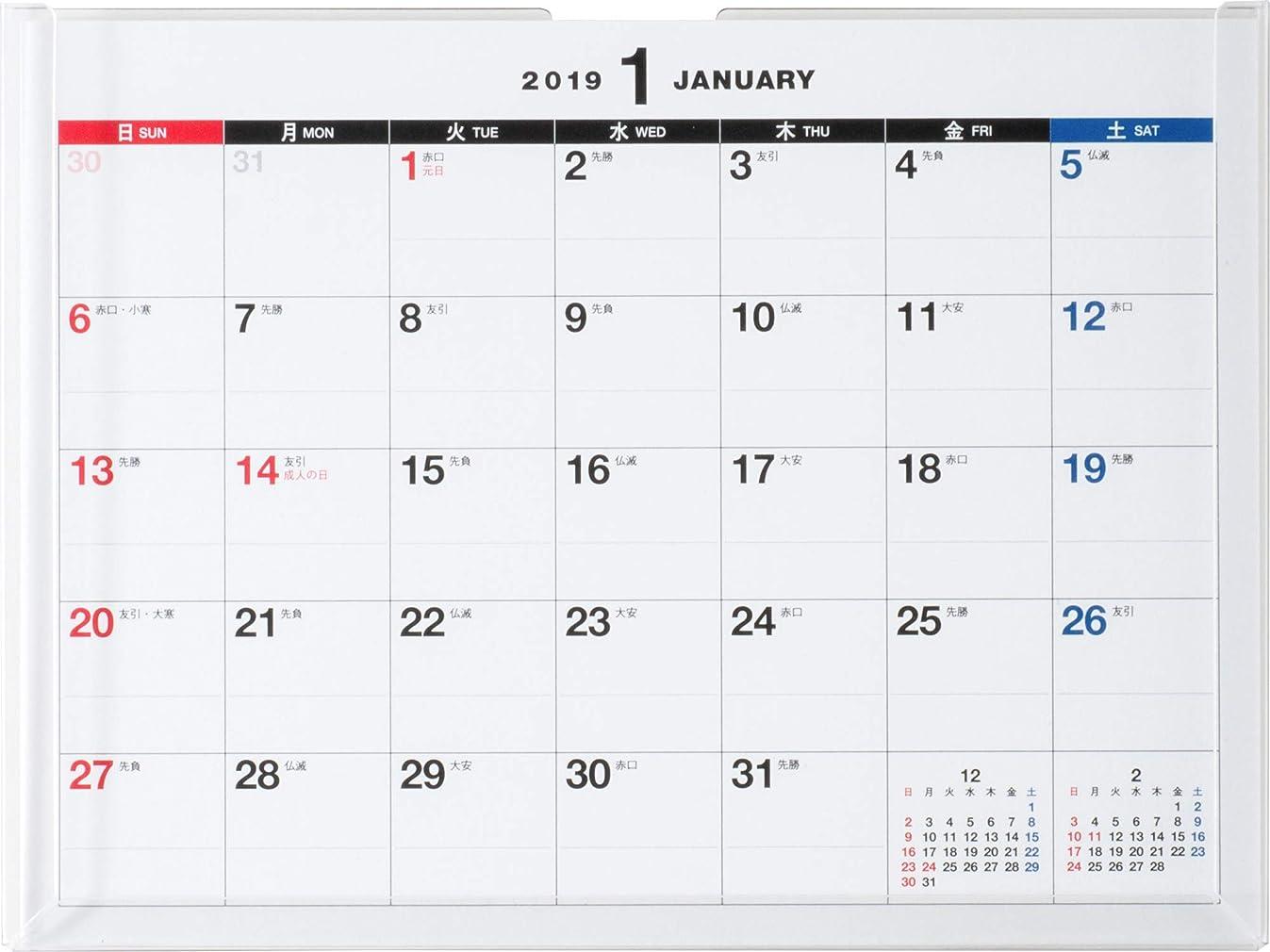 看板モンキー牧師高橋 2019年 カレンダー 卓上 A6 E133 ([カレンダー])