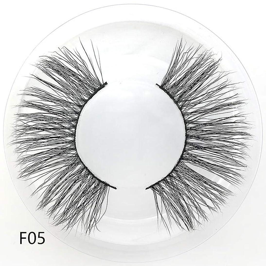アミューズ放置ギャロップ偽のまつげ3Dのミンクの髪のクリスクロスストランド手作りのワイピーふわふわの長い眉毛の拡張メイクアップツール