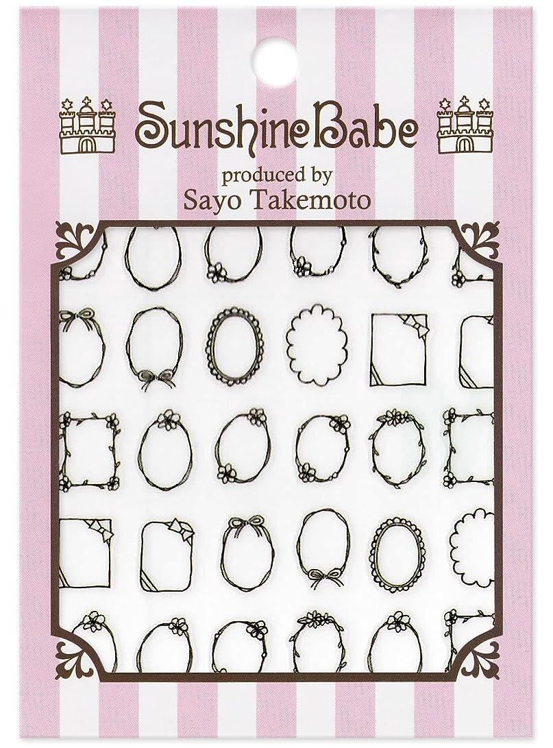 運搬放射能回転サンシャインベビー ネイルシール 武本小夜の Sayo Style 手描きフレーム(ブラック)