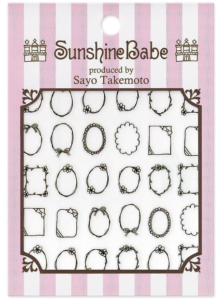 一月キャベツシェルサンシャインベビー ネイルシール 武本小夜の Sayo Style 手描きフレーム(ブラック)