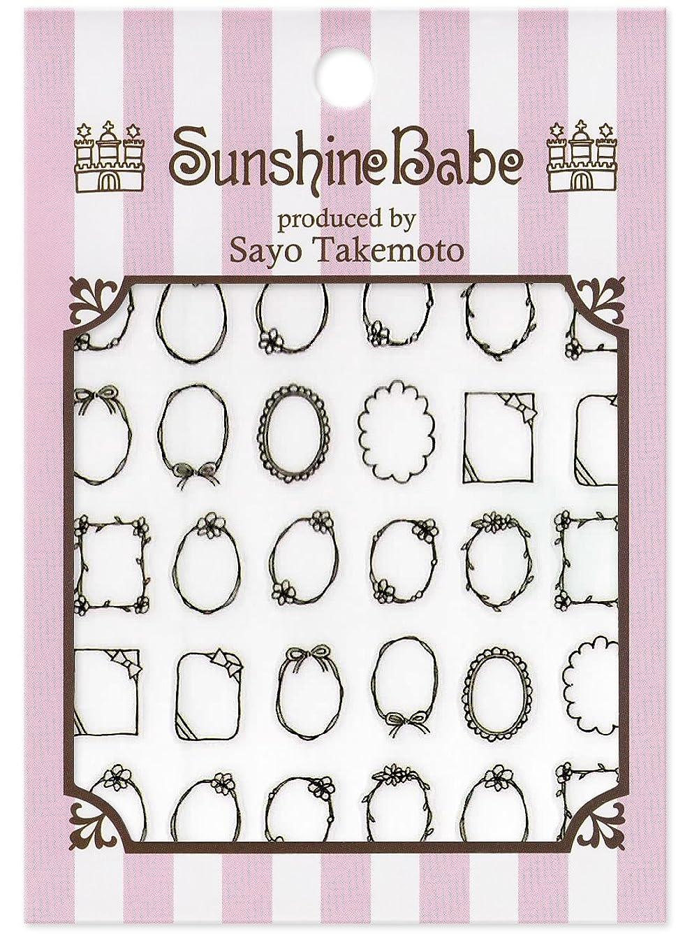 ピケ羊障害者サンシャインベビー ネイルシール 武本小夜の Sayo Style 手描きフレーム(ブラック)