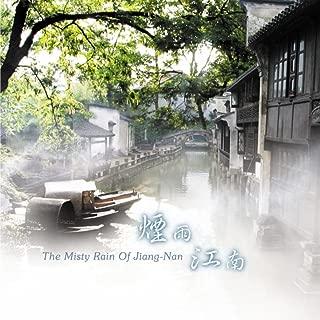 Dreaming of Jiang-Nan (Vocal Version)