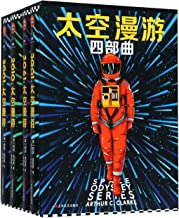 The Complete Arthur C. Clarke's Space Odyssey Series Books (Chinese Edition)