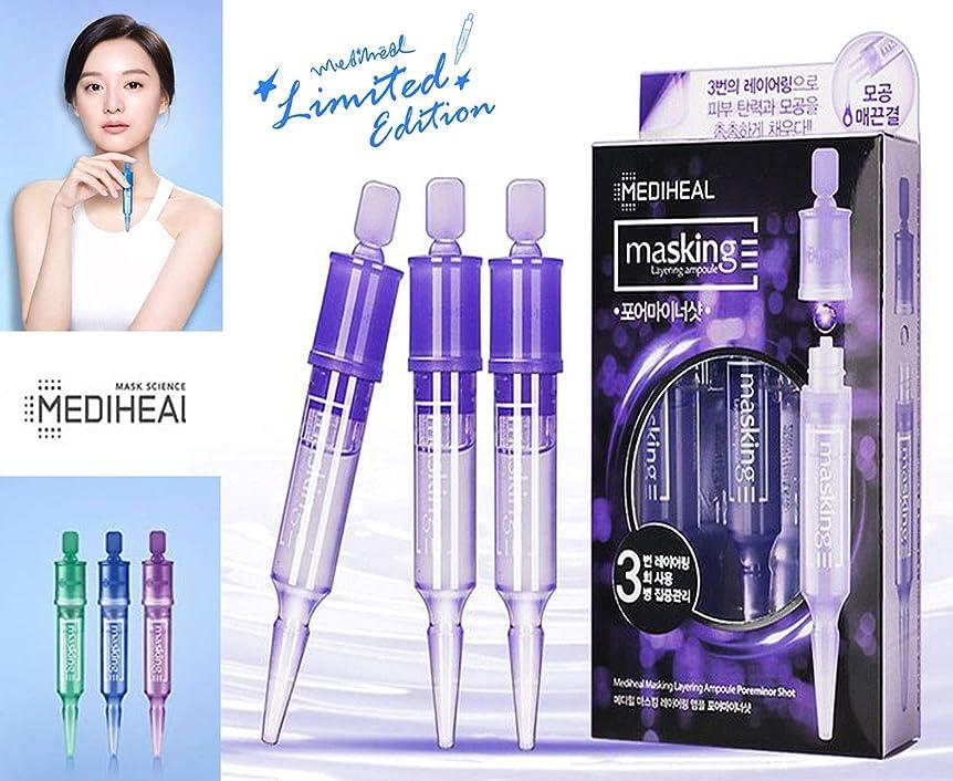 エラーアリス関係する[MEDIHEAL] マスキングレイヤリングアンプル4ml * 3ea(1BOX) / Masking Layering Ampoule 4ml*3ea / 先駆者ショット/Poreminor Shot/肌の弾力、毛穴管理/Skin Elasticity, Pore Management/韓国化粧品/Korean Cosmetics [並行輸入品]