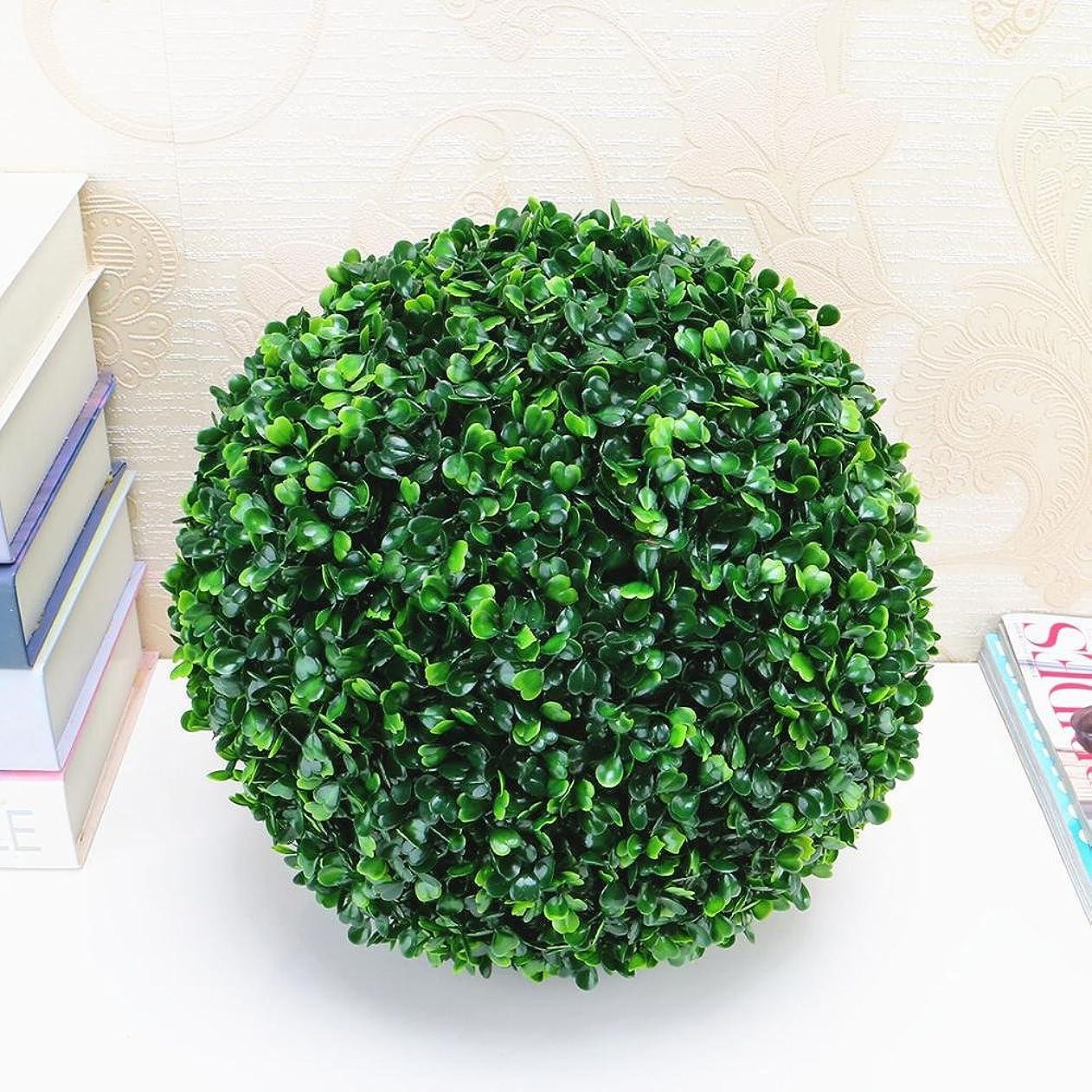 盆加入名詞Jicorzo - 1 PCのシミュレートプラスチックままボール人工芝ボールホームパーティー結婚式の装飾[20センチメートル]