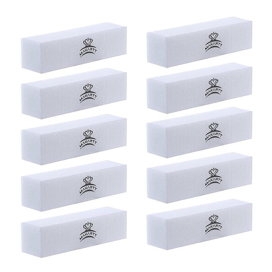 正しく野心まさにMAKARTT スポンジバッファー ブロックネイルバッファー 爪磨き スポンジネイルファイル マニキュアツール ネイルケア用 メンズ兼用 (ホワイト)