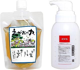植物油由来成分からできた濃縮自然派洗剤「えがおの力(旧松の力)」200ml/ エコロジー泡ボトル350ml お試しセット