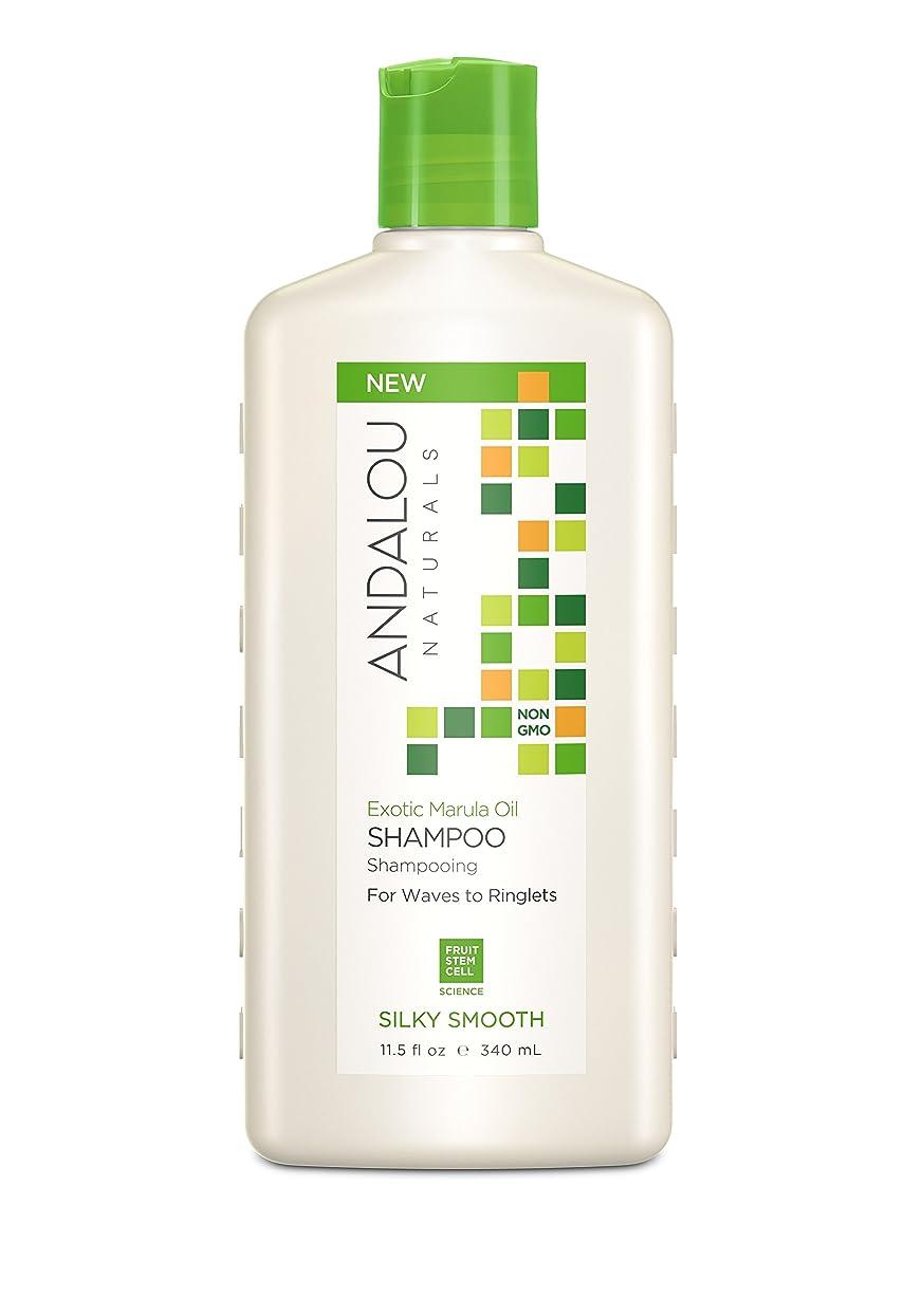 樫の木液体驚いたことにオーガニック ボタニカル シャンプー ナチュラル フルーツ幹細胞 「 EMO シャンプー 」 ANDALOU naturals アンダルー ナチュラルズ