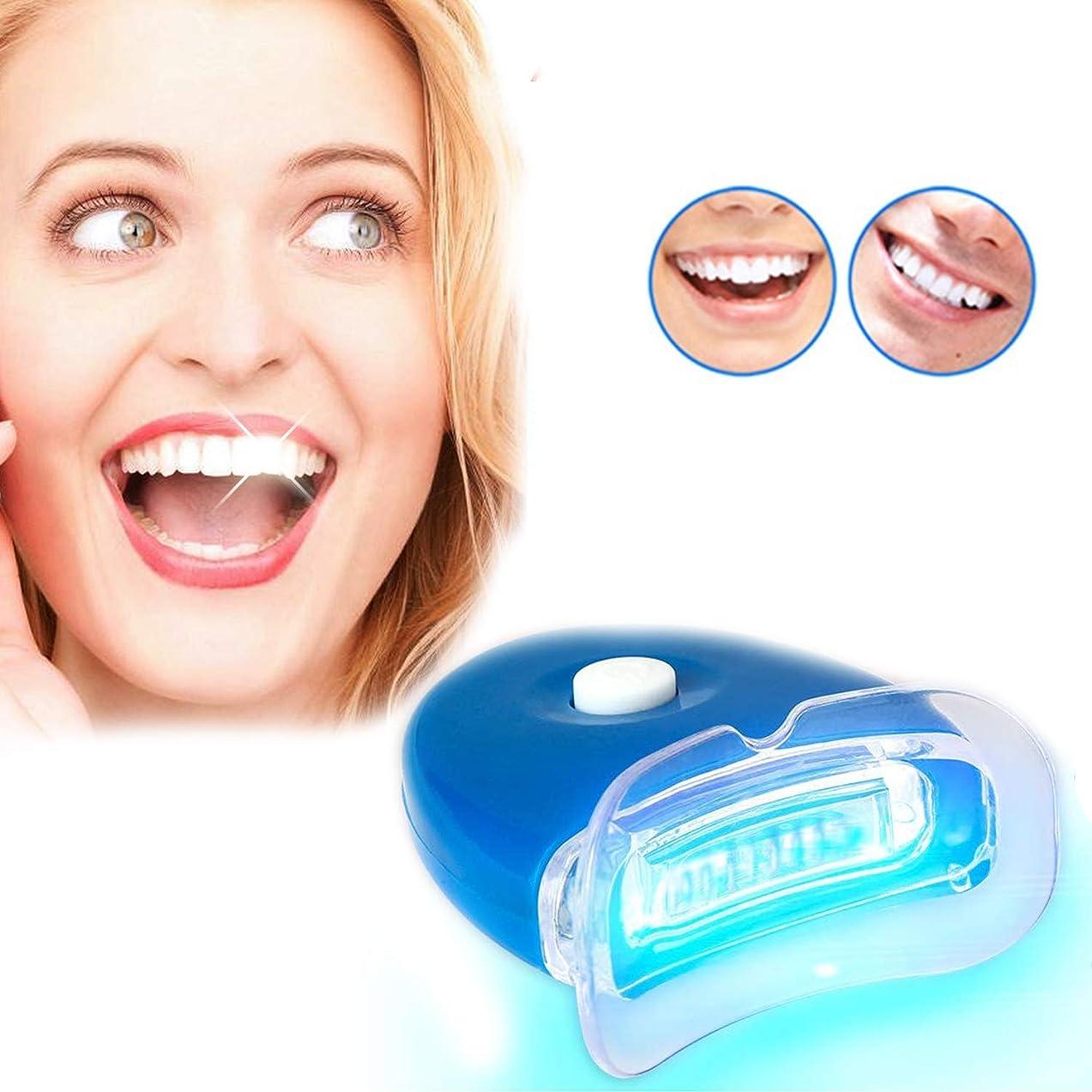 マティス約設定扱いやすい健康な十代の若者たちの歯の心配のための軽い歯科冷たいライトホワイトナーのクリーニング用具を白くするLEDの歯