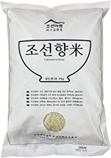 No Brand Chosun Hyangmi Organic Rice - Korean, 4 kg