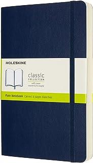 モレスキン ノート クラシック ノートブック エクスパンデッド(400ページ) ソフトカバー ラージサイズ 無地 サファイアブルー QP618EXPB20