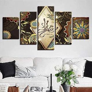 RTYUIHN Canvas painting 5 panel canvas wall art HD canvas print poster Islamic Allah Quran Muslim flower modern home livin...