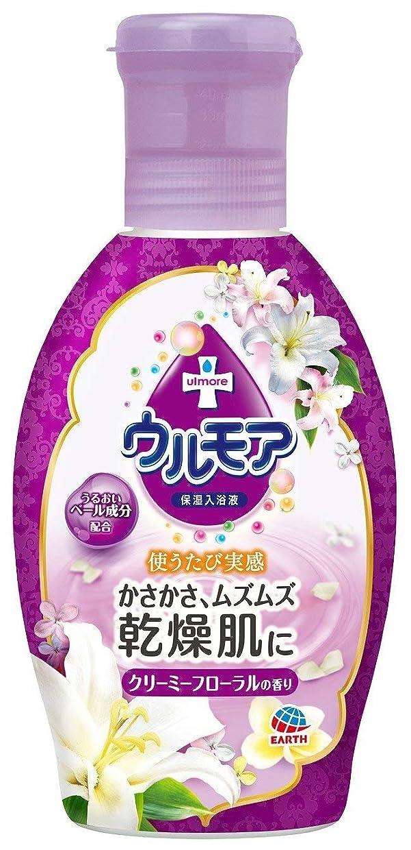 毛細血管貧しい袋【アース製薬】アース 保湿入浴液 ウルモア クリーミーフローラル 600ml ×20個セット