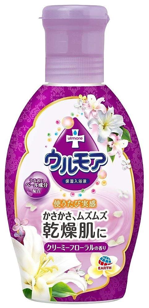 不誠実ご飯レプリカ【アース製薬】アース 保湿入浴液 ウルモア クリーミーフローラル 600ml ×10個セット