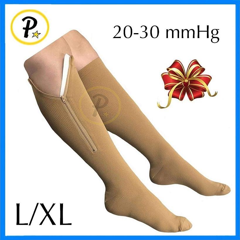 Presadee Original Closed Toe 20-30 mmHg YKK Zipper Compression Circulation Swelling Recovery Full Calf Length Energize Leg Socks (L/XL, Beige)