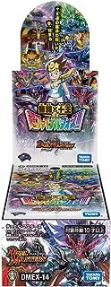 デュエル・マスターズ TCG DMEX-14 弩闘×十王超ファイナルウォーズ!!! BOX