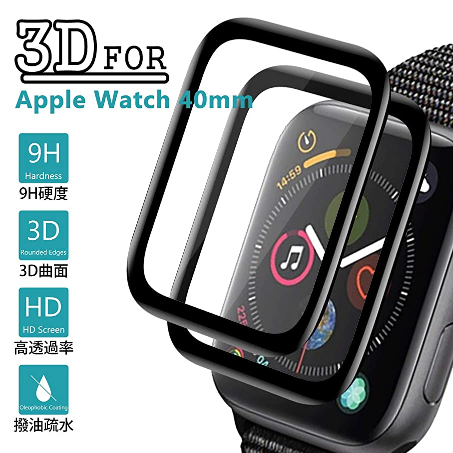 月面マウスシャンプーApple Watch フィルム Series4 40mm Ossky 日本製素材旭硝子 Apple Watch ガラスフィルム 最新3D曲面技術 全面保護 炭素繊維 曲面カバー 高透過率 耐指紋 硬度9H アップルウォッチ フィルム 2枚セット