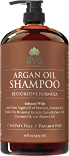 Argan Oil Daily Shampoo by aVo Organics, 16 oz - Moisturizing, Volumizing Vitamin Infused Gentle Hair Restoration, Sulfate Free, Moroccan Oil and Keratin - Natural Ingredients for Men and Women