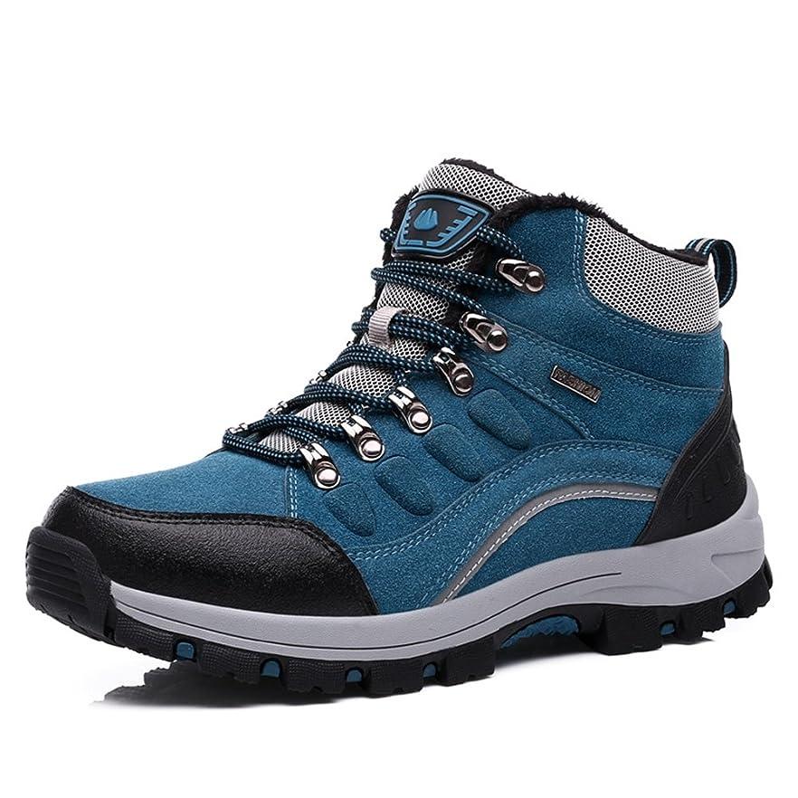 インゲン透明にに対応トレッキングシューズ 登山靴 メンズ レディース 男女兼用 ハイキングシューズ アウトドア ウォーキングシューズ 滑りにくい スニーカー 遠足 カジュアル オシャレ 軽量/防滑/高通気性  ブルー 26.0CM