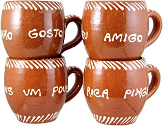 Set of 4 Vintage Portuguese Traditional Clay Terracotta Pottery Mugs Made In Portugal