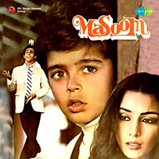 Masoom (Original Motion Picture Soundtrack)