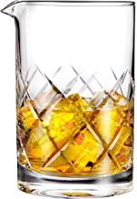 Hiware Professional 24 Oz Cocktail Mixing Glass, Thick Bottom Seamless Crystal Mixing Glass