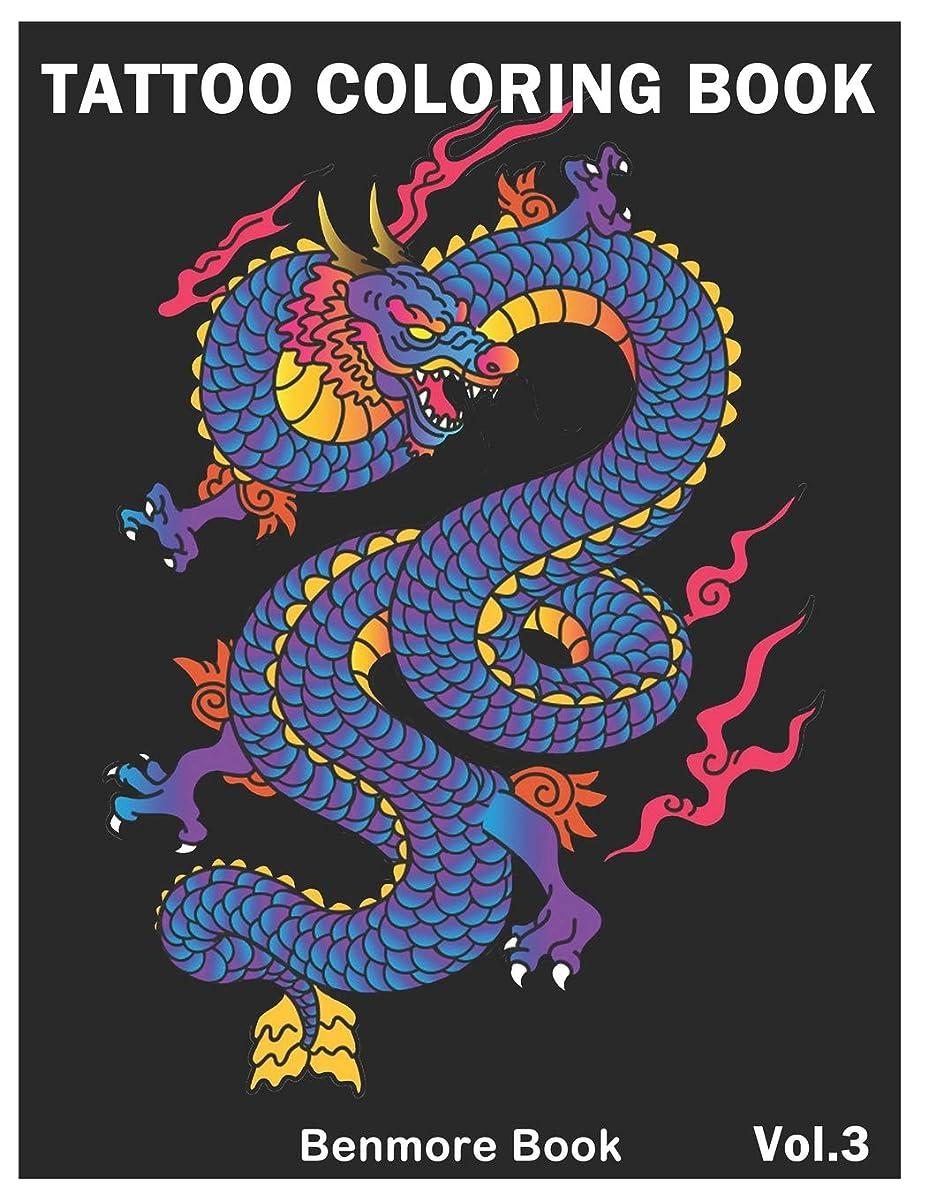 罹患率電化するシェフTattoo Coloring Book: An Adult Coloring Book with Awesome and Relaxing Tattoo Designs for Men and Women Coloring Pages Volume 3