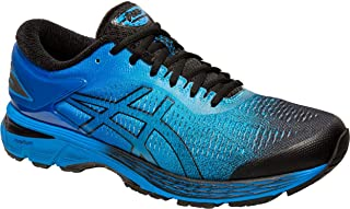 ASICS Gel-Kayano 25 SP Mens Running Shoe