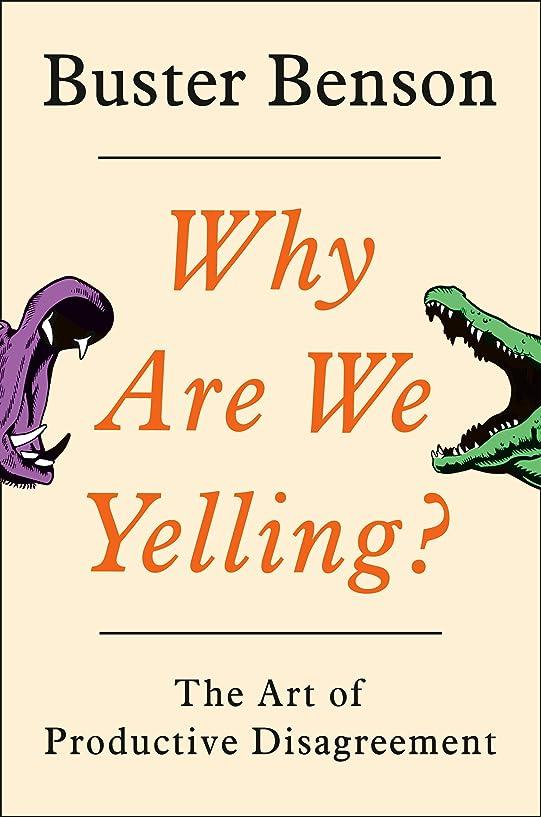マラドロイトスマイルベギンWhy Are We Yelling?: The Art of Productive Disagreement (English Edition)