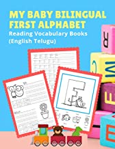 My Baby Bilingual First Alphabet Reading Vocabulary Books (English Telugu): 100+ Learning ABC frequency visual dictionary flash cards childrens games ... toddler preschoolers kindergarten ESL kids.