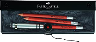 Faber Castell Perfect 棕色铅笔礼品套装