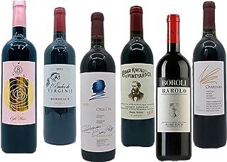 高級ワインを探せ! 赤ワインくじ オーパスワンが当たるかも!? アメリカ カリフォルニア ナパ 赤ワイン フランス ボルドー~期間限定~高級赤ワインくじ オーパスワンが当たるかも!?