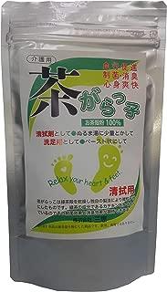 【足浴・清拭・入浴】茶がらっ子 お茶殻粉100% 血行促進 制菌・消臭 心身爽快 認知症対策 (100g)