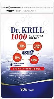 ドクタークリル1000mg 高濃度 オメガ3脂肪酸 南極オキアミ クリルオイル サプリメント 90カプセル 30日分 (1袋)