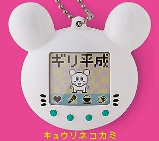 ギリ平成 (完全生産限定盤[CD+DVD)