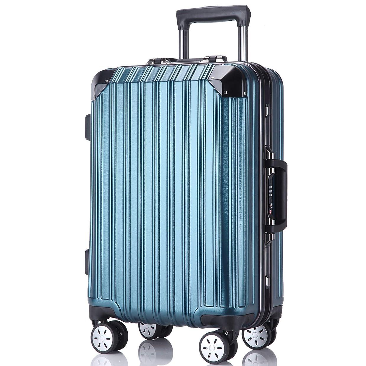空いているユニークな温室レーズ(Reezu) スーツケース 軽量 キャリーバッグ アルミフレーム キャリーケース TSAロック付 8輪 アルミ合金製 耐衝撃 旅行出張 1年保証