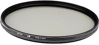 Hoya HD Gold Pol cirkular-Filter 82mm schwarz