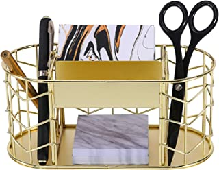 Simmer Stone Desk Accessories Organizer, 2 Pen Holders with 2 Slot Business Card Holder and Sticky Note Holder, Decorative Home Office Supplies Organizer Caddy, Gold