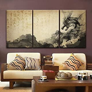wall26-3 Panel Canvas Wall Art - Chinese Ink Painting Style with Dragonlike Ink Splash and Calligraphy - Giclee Print Gallery Wrap Modern Home Decor Ready to Hang - 24