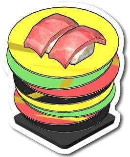 ぼくもできる 回転寿司